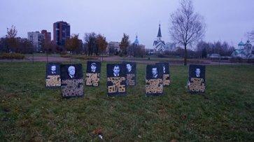В Петербурге появились надгробия единороссам, которые поддержали пенсионную реформу - «Новости дня»