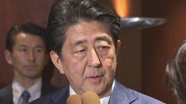 В Японии стали забывать об Акте о безоговорочной капитуляции - «Военные действия»