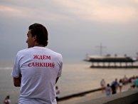 УНIАН: Путин ввел санкции против Украины - «Новости Дня»