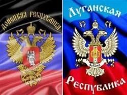 Волкер: Всяким «ЛДНР» нет места в «минском процессе» - «Экономика»
