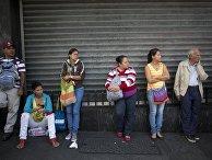 El Universal (Венесуэла): Китай против Венесуэлы - «ЭКОНОМИКА»