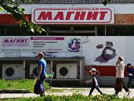 Феникс (Китай): как розничным продавцам захватить сельский рынок? Путь к успеху одной российской торговой сети - «ЭКОНОМИКА»
