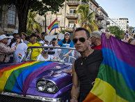 ИноСМИ: Куба отказалась легализовывать однополые браки - «Новости Дня»