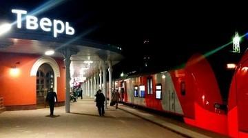 Из Твери в Москву на литургию привезли на поезде 200 чиновников - «Новости дня»