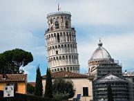 Les Echos (Франция): Пизанская башня выпрямляется - «Новости Дня»