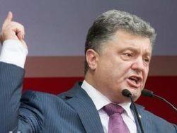 Порошенко призвал союзников усилить давление на Россию и остановить «Северный поток-2» - «Культура»