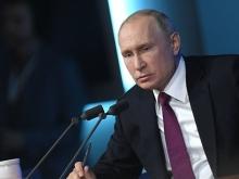 Путин назвал неизбежными пенсионные изменения - «Военное обозрение»