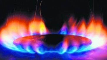 Качество газа: за что мы платим - «Культура»