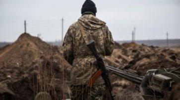 Как завершить войну на Донбассе: названы важные шаги - «Общество»