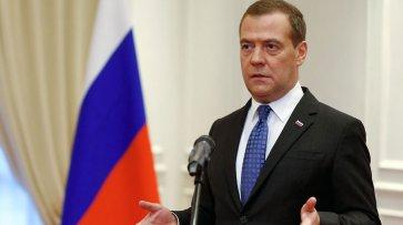 Медведев предупредил о последствиях давления на Россию через Совет Европы - «Политика»