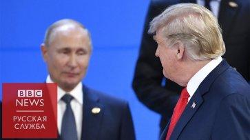 Отмененная встреча Трампа и Путина на G20: дело в украинских моряках? - (видео)