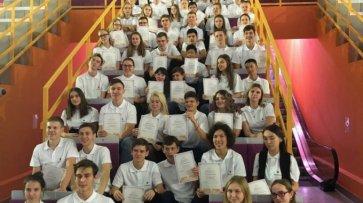 Школьники губкинского «Роснефть-класса» приняли участие в пилотном проекте «Роснефти»