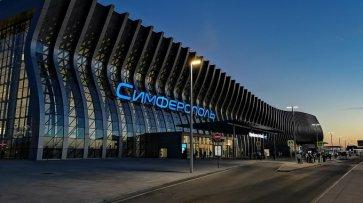 Воздушные ворота Крыма закрыты для вылета и прилета
