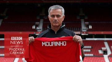"""Закат Жозе Моуринью: """"Манчестер Юнайтед"""" уволил своего тренера - (видео)"""