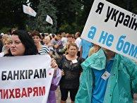 Украина — страна, которая никуда не развивается (Главред, Украина) - «ЭКОНОМИКА»