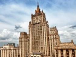 В МИД РФ рассказали, почему не отвечают Киеву той же монетой - «Культура»