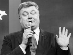 В Сети появилось видео выступления пьяного Порошенко - «Новости дня»