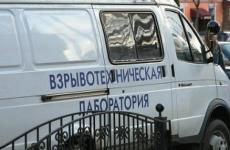 31-летний житель пос.Рассвет Ленинского района осужден за заведомо ложное сообщение о готовящемся взрыве