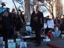 5 лет перевороту на Украине. Порошенко, Турчинов и Яценюк продолжают лгать о «небесной сотне» - «Военное обозрение»