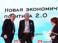 Bloomberg (США): экономический рост России выглядит слишком хорошо, чтобы быть правдой - «ЭКОНОМИКА»