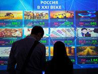 Bloomberg (США): прогнозы экономического роста России возвращаются с небес на землю - «ЭКОНОМИКА»