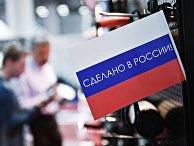 Forbes (США): Россия отступила от края пропасти - «ЭКОНОМИКА»