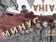 Лживая украинская арифметика: как за 5 лет угробить страну, и при этом гордо не сдаваться? - «Военное обозрение»