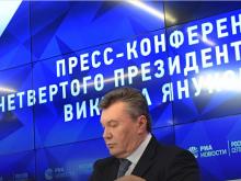 Основные тезисы, озвученные Януковичем на пресс-конференции - «Военное обозрение»