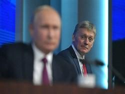 Песков рассказал о недовольстве Путина - «Культура»