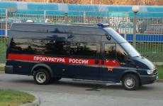 По постановлению прокурора Багратионовского района оштрафован начальник отдела архитектуры администрации муниципального образования