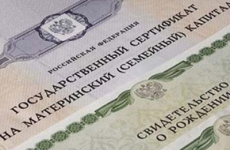 Прокуратура Хоринского района защитила права несовершеннолетних на жилье, приобретенное с использованием средств материнского капитала