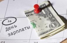 Прокуратурой Выгоничского района приняты меры, направленные на защиту трудовых прав уволенных граждан