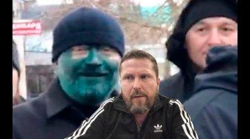 Bилкyл, зеленка, Бepдянcк - (видео)