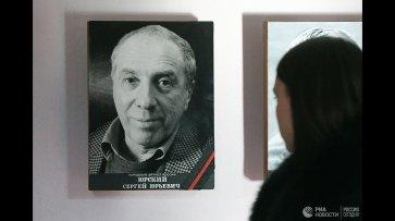 Церемония прощания с Сергеем Юрским в московском Театре имени Моссовета - (видео)