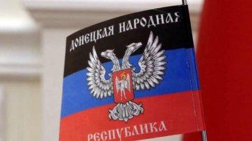 Четверо бойцов ДНР погибли при ликвидации последствий обстрела ВСУ - «Новости дня»