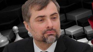 День Сурка: намерена ли администрация Президента менять подходы к внутренней политике? - «Технологии»
