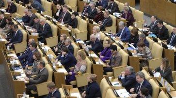 Депутат ГД отреагировал на слова украинского политика о графитовых бомбах - «Политика»