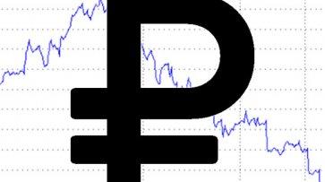 Эксперты Сбербанка понизили прогнозы по курсу рубля - «Новости дня»