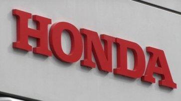 Honda закроет завод в Британии из-за Brexit - СМИ - (видео)