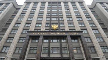 Колючая проволока вокруг Госдумы - «Новости дня»
