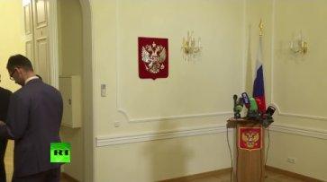 Лавров подводит итоги Мюнхенской конференции по вопросам безопасности - (видео)