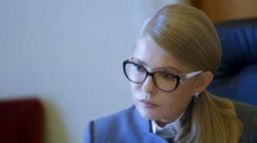 Лише зміна влади дозволить знизити ціни на газ, – Юлія Тимошенко - «Спорт»