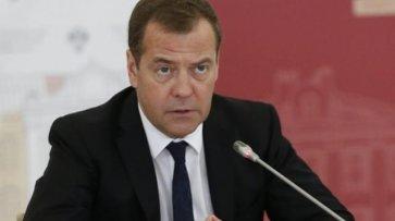 Медведев провел неформальную встречу с лидерами парламентских фракций - «Политика»