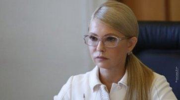 Ми маємо детальний план: Юлія Тимошенко розповіла, що робитиме для встановлення миру - «Культура»