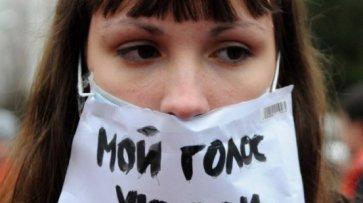 Молдавские социалисты иоппозиция солидарны: выборы фальсифицируют - «Новости Дня»