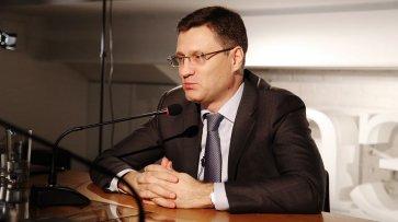 Новак рассказал, как упростят подключение к газовым сетям - «Новости Дня»
