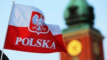 Польша объявила персоной нон грата консула Норвегии - «Политика»