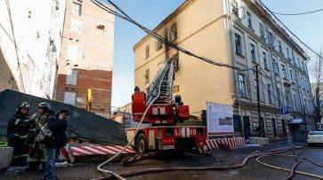 Пожар вмосковской консерватории имени Чайковского потушен - «Новости Дня»