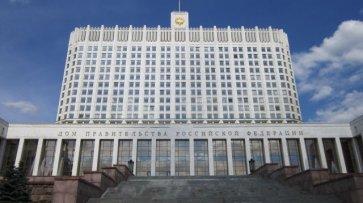 Правительство выделит более 70 млрд рублей на объекты здравоохранения - «Происшествия»