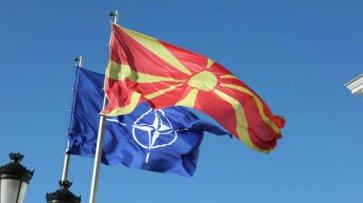 Протокол овступлении Македонии вНАТО будет подписан 6февраля - «Новости Дня»